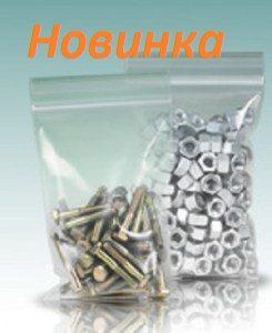 Пакеты с застежкой zip-lock (гриппер)Повышенной прочности 30x40см 100мкм (упак/100шт)