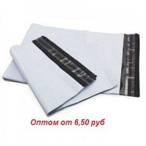 Курьерский пакет с карманом белый 300×400мм